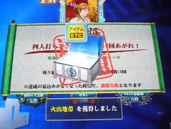 2007122006.jpg