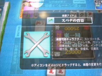 20080227002.jpg