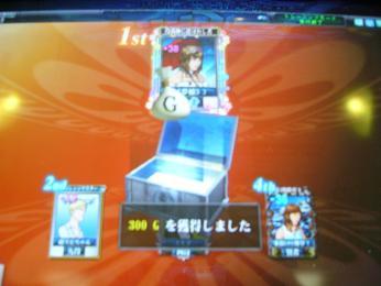 20080301002.jpg