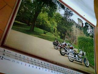 カレンダー2w