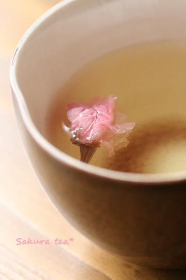 桜緑茶に桜を・・・♪