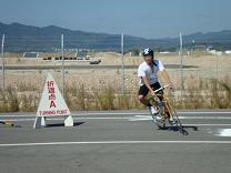 bikeup090920