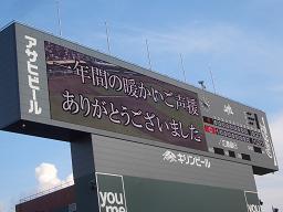 keijiban091010
