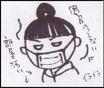 yumihei091010