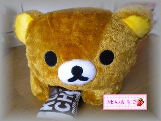 1番くじリラックマ ~chocolate and coffee~その1-3