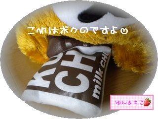 1番くじリラックマ ~chocolate and coffee~その1-4