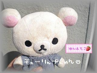 ちこちゃんの観察日記2012★8★チューリップの観察4-1