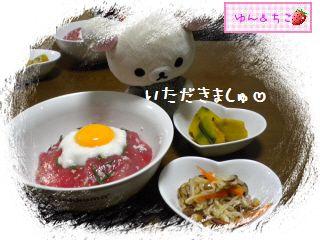 ゆんのお料理日記★1★塩麹の本を買って…-3