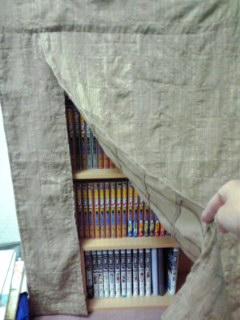 本棚カーテン