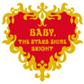 ★★BABY,THE STARS SHINE BRIGHT★★
