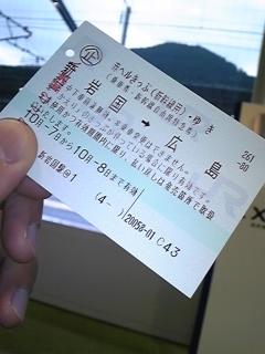 20091007145435