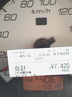 20080227194544