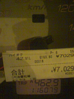 20080227194833