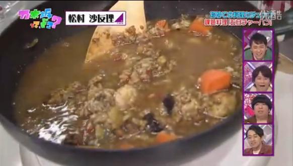 松村沙友理 料理