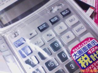 20111008191051.jpg