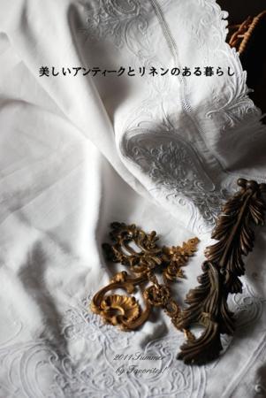2011.7.9西荻1-1