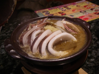 イカ肝焼き(中身)