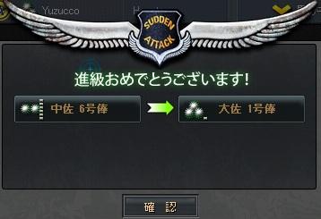 2011-05-12 17-49-14