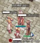 20090929-しゅーちゃん転生12