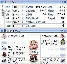 キャラ紹介用-Fenrir-ケミステ装備