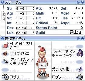 キャラ紹介用-Fenrir-BSステ装備
