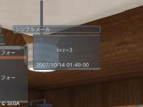 20071015233524.jpg