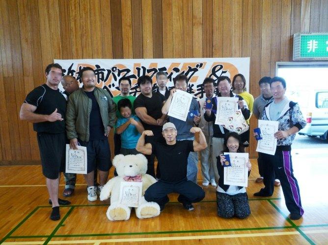 第15回浜松市ベンチプレス選手権大会 004