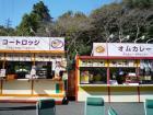 浜名湖立体花博09 (8)
