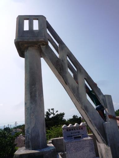 石垣島 竹富島 西表島2011・9 (5)