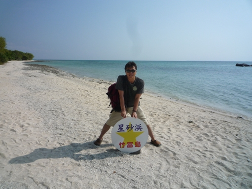 石垣島 竹富島 西表島2011・9 (12)