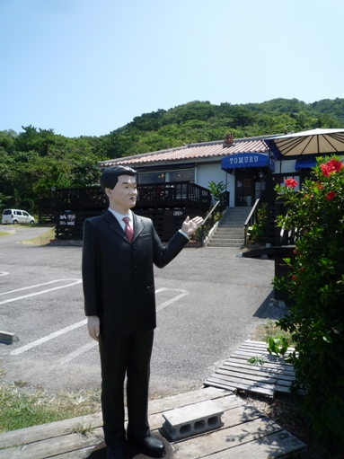 石垣島 竹富島 西表島2011・9 (50)