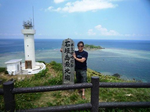 石垣島 竹富島 西表島2011・9 (51)