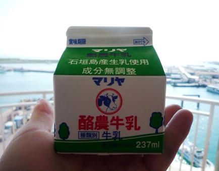 石垣島 竹富島 西表島2011・9 (58)