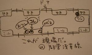 DSC02560.jpg