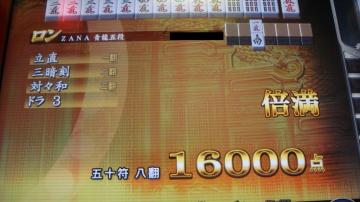 091006-DSC03675.jpg