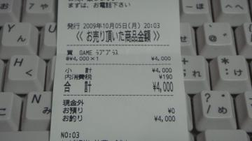 091006-DSC03676.jpg