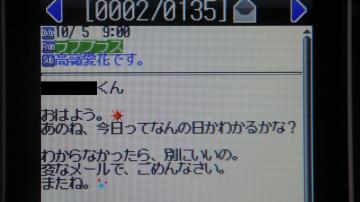 091006-DSC03677.jpg