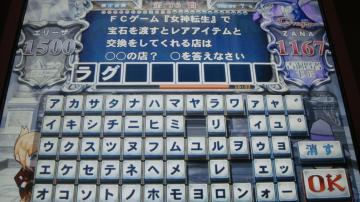 20090928_DSC03379.jpg