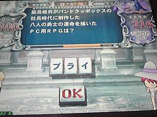 20090928_PA0_0072.jpg