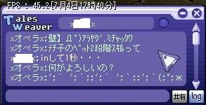 20070704194131.jpg