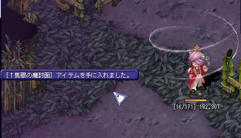 20071020185312.jpg