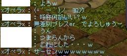 20071023160736.jpg