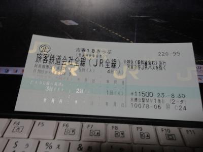 DSC04607_20110904020936.jpg