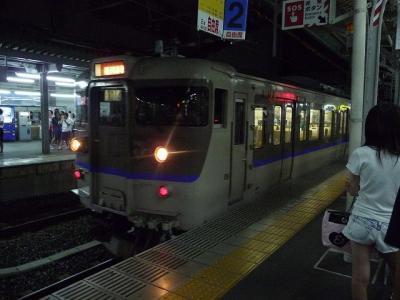 P1010433.jpg