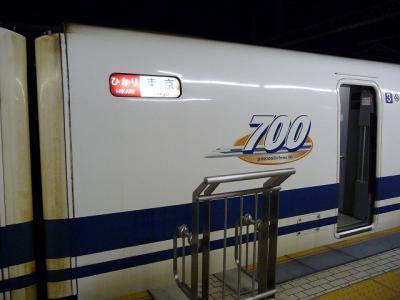 P1010903.jpg