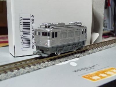 P1010982.jpg