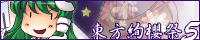 banner_20110511223735.jpg