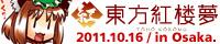 banner_koromu_20111015155137.jpg