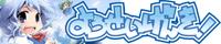 cirno_ba01_20110914231443.jpg
