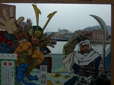 2009.9.21.門司港観光6